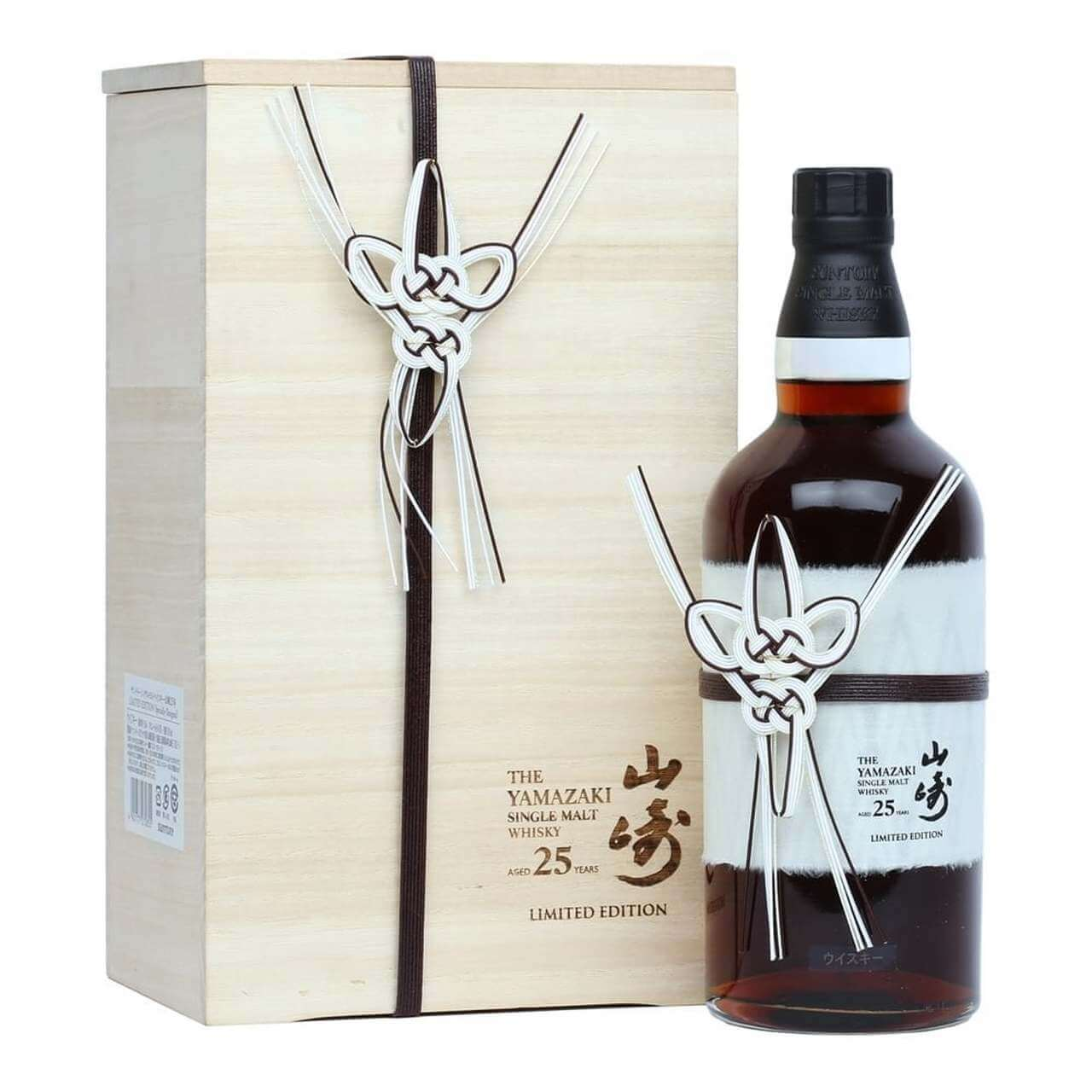 Yamazaki Single Malt 25-Year Whiskey